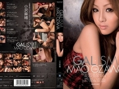 Mao Ozawa in GAL ISM