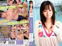 Sayaka Aida in Kawaii Girl 14