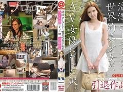 Rola Takizawa in All About Rola