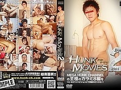 Hunk Movies 2011 Dos - 2 of 2