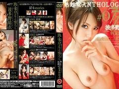 Yui Hatano in Anthology 77