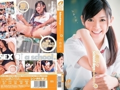 Nana Ogura in Sex at School aka School Days part 1.1