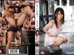 Yui Aoba in Shyness Peeing