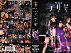 Black Lilith Anti-Demon Asagi