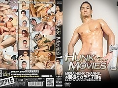 Hunk Movies 2011 Uno - 1 of 2