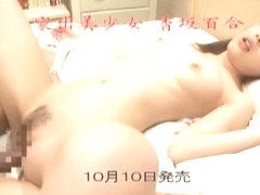 Horny Japanese model Ren Aizawa in Incredible Fingering, Handjobs JAV scene