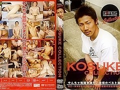 Kosuke Collection