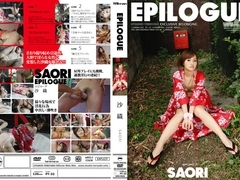 Saori in Epilogue