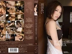 Haneda Ai in Ai Haneda SEX Passion Staring At Each Other And Feel Each Other