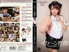 Nozomi Mayu in Applications And Under Investigation! Saddle Of Inspector Tight Cocoon Cocoon You N.