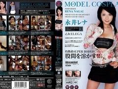 Rena Nagai in Model Cosplay