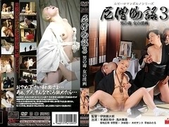 Asai Maika, Hayase Sawako in Woman Poisons Man Slutty Pictures 3 Nun's Story