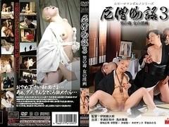 Asai Maika, Hayase Sawako in Woman Poisons Man Slutty Pictures 3 Nun's Story