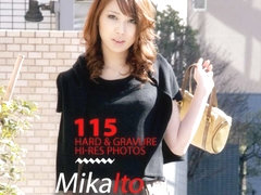 Small Titted Girl, Mika Ito Is Doing A Great Job - Avidolz