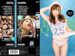 Cocomi Naruse in DIGITAL CHANNEL 84 part 4.1