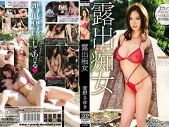 Sayuki Kanno in Exhibitionist Lascivious Lady part 2.2